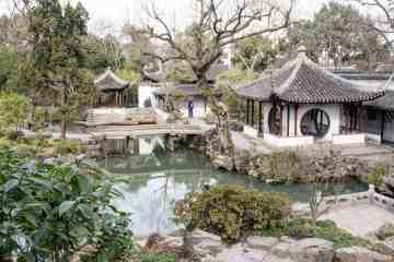 suzhou humble administrateur jardin