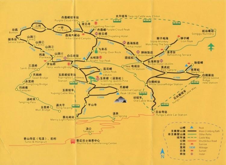 carte huangshan