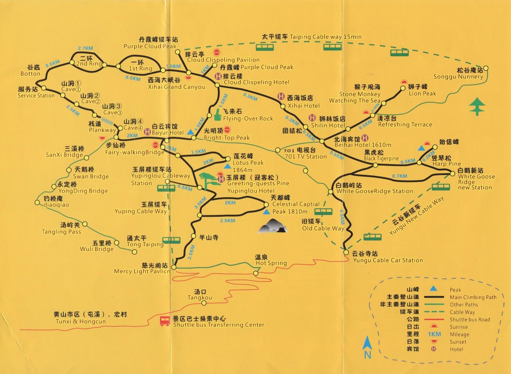 Huangshan Carte Chine.Au Sommet Des Montagnes Jaunes Une Carte Postale De Chine