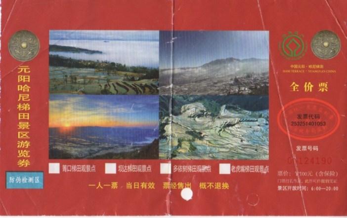 yuanyang yunnan entrée