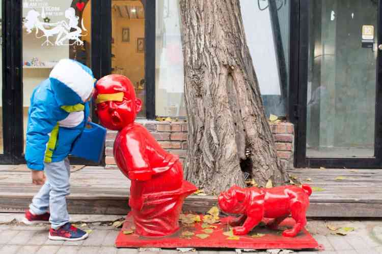 Art 798 Pékin
