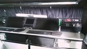 Tecnología de punta en su interior