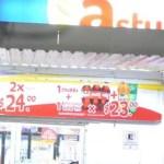 Con machete en mano hombre asalta tienda de conveniencia en Querétaro