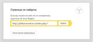 Yandex. Browser