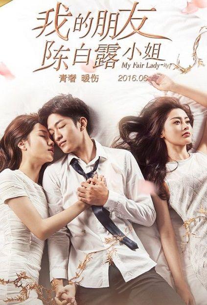 Last Minute Romance Sub Indo : minute, romance, Nonton, Vplasopa