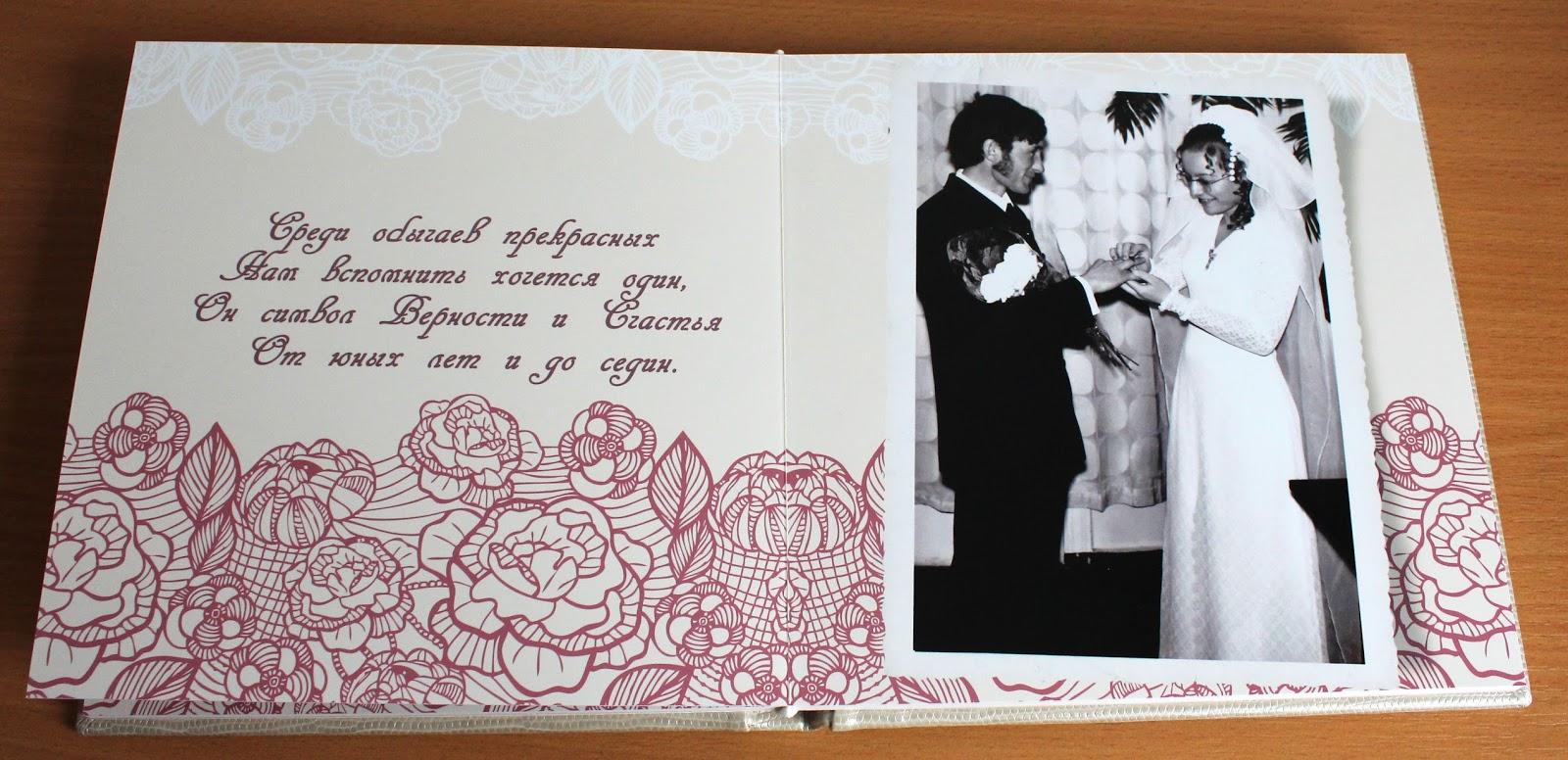 Как подписать открытку мужу и папе