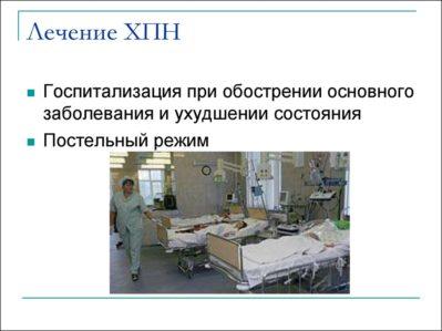 kiek kartų jie gali sukelti hipertenzijos vėlavimą)