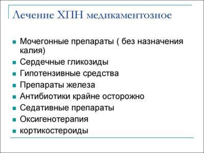 hipertenzija ir urolitiazė)