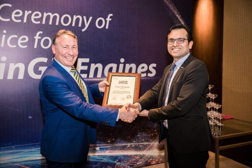 CSSC Marine Service launches service agreement for WinGD engines