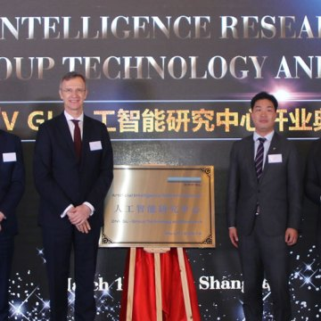 DNV GL opens new AI research centre in Shanghai