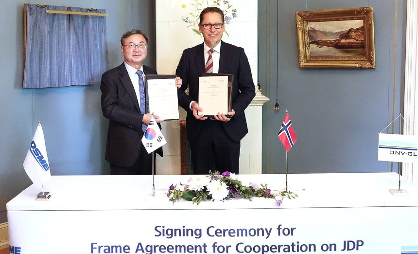 DSME and DNV GL cooperate on maritime technology development
