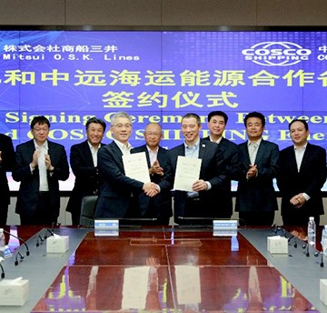MOL and COSCO commit to LNG and Ethane projects