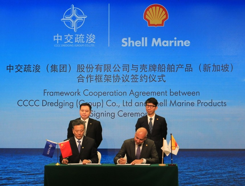 Shell Marine signs fleet wide lubricants contract with CCCC Dredging