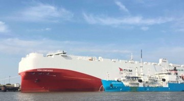 Titan LNG confirms long-term charter of LNG bunker vessel from NYK
