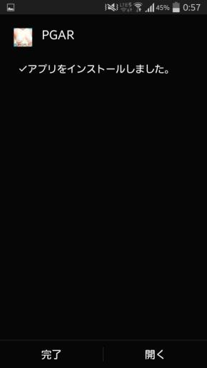 Screenshot_2015-02-20-00-57-47