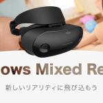 Windows Mixed RealityでもVRAV!WindowsMR対応DMM MR動画プレイヤーをリリース