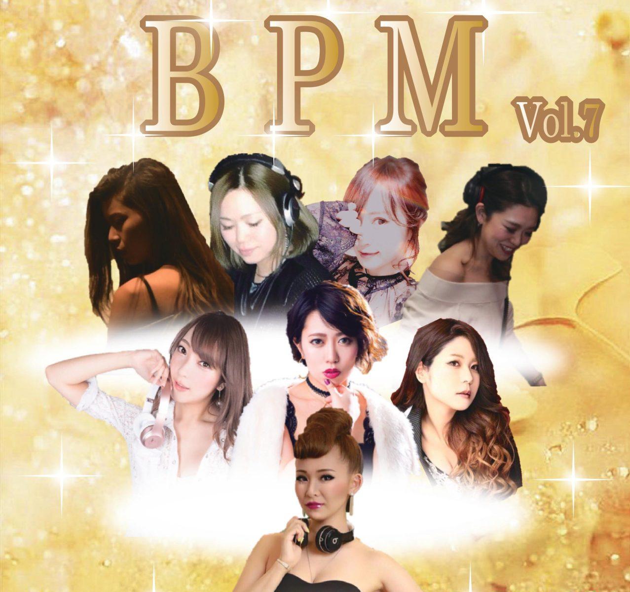【11月17日】Girls DJ Night☆BPM☆~Beautiful Party Makers~Vol.7