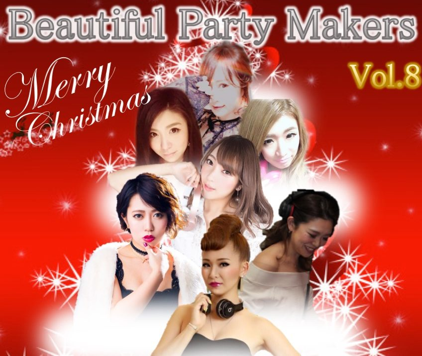 【12月15日】Girls DJ Night☆BPM☆~Beautiful Party Makers~Vol.8