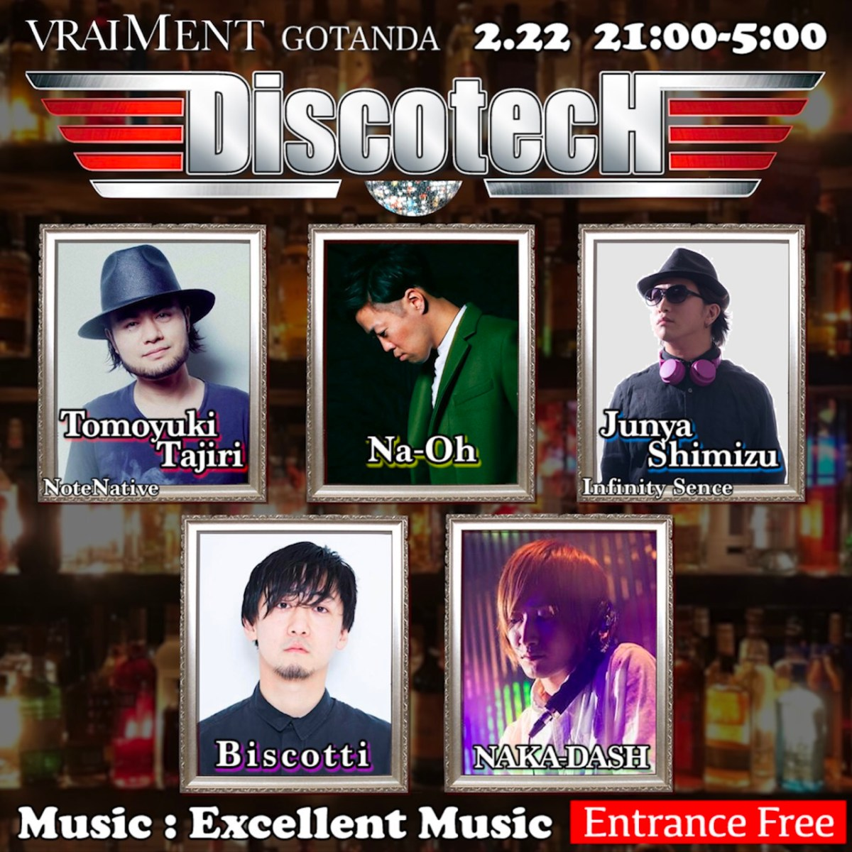 【2月22日】 DiscotecH〜ディスコテック〜
