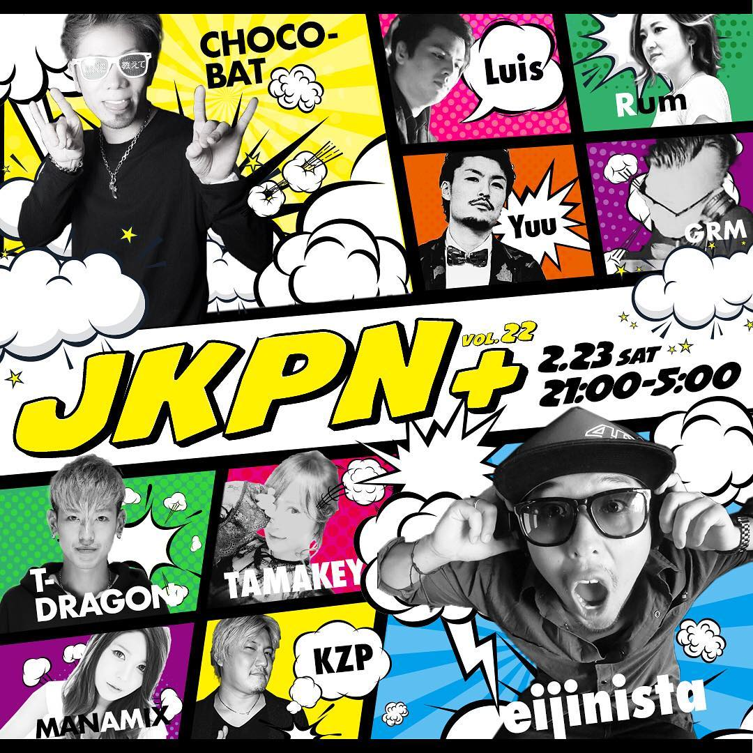 【2月23日】JKPN+ ~JAPAN KOREN PARTY NIGHT PLUS~
