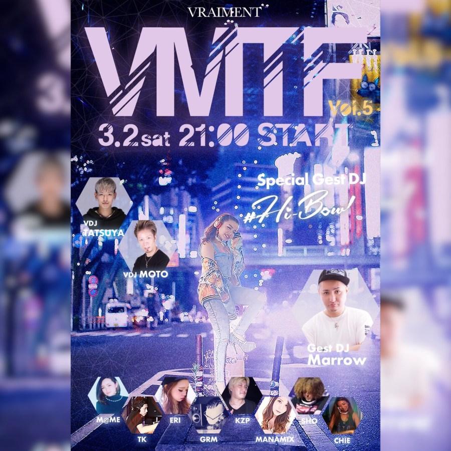 【3月2日】VMTF Vol.5