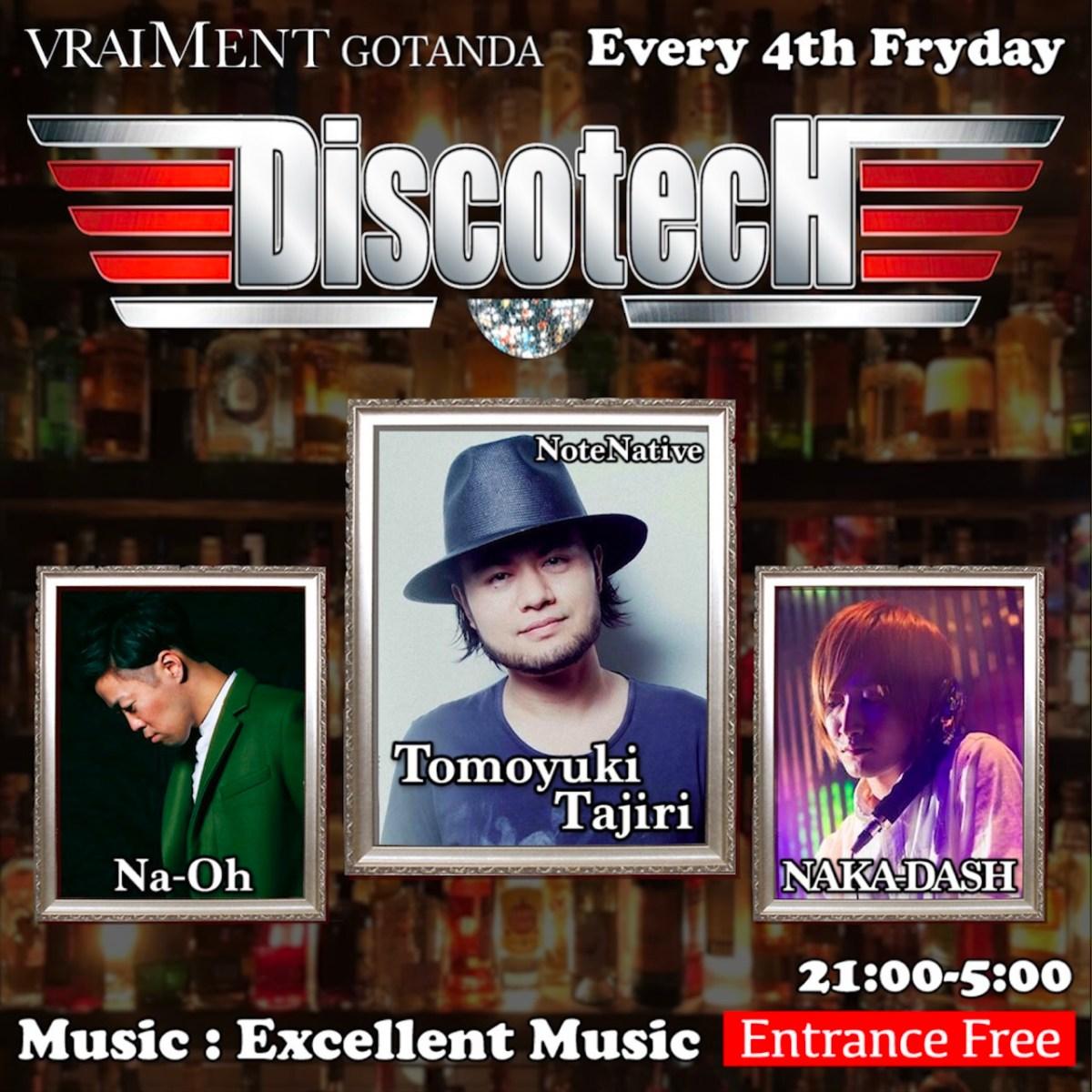 【3月22日】DiscotecH