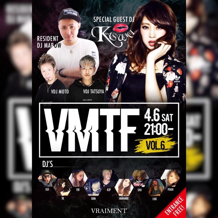 【4月6日】VMTF Vol.6