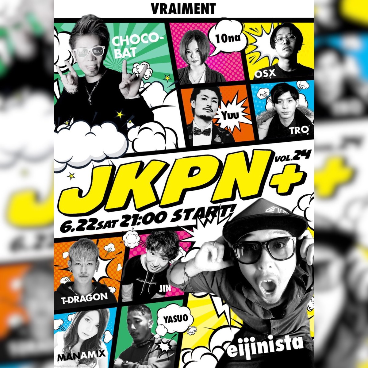 【6月22日】JKPN+ ~JAPAN KOREN PARTY NIGHT PLUS~