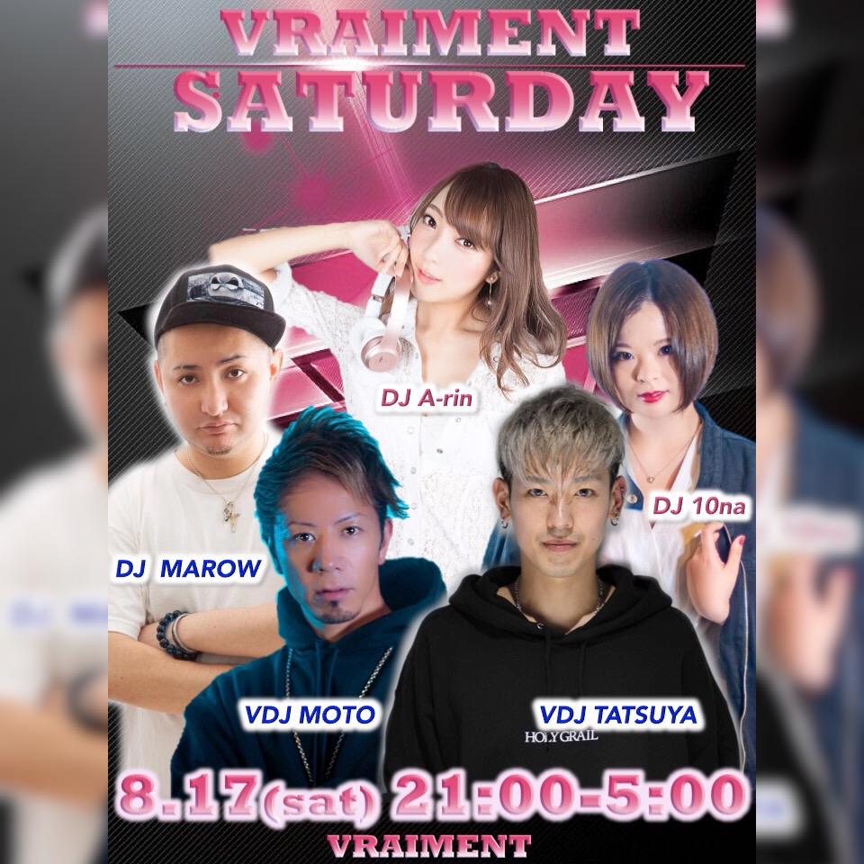 【8月17日】VRAIMENT SATURDAY
