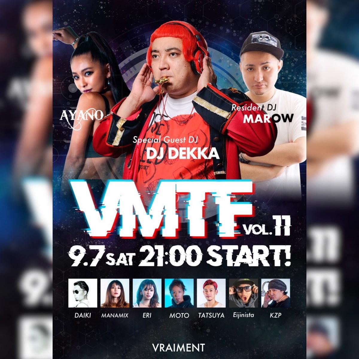 【9月7日】VMTF Vol.11