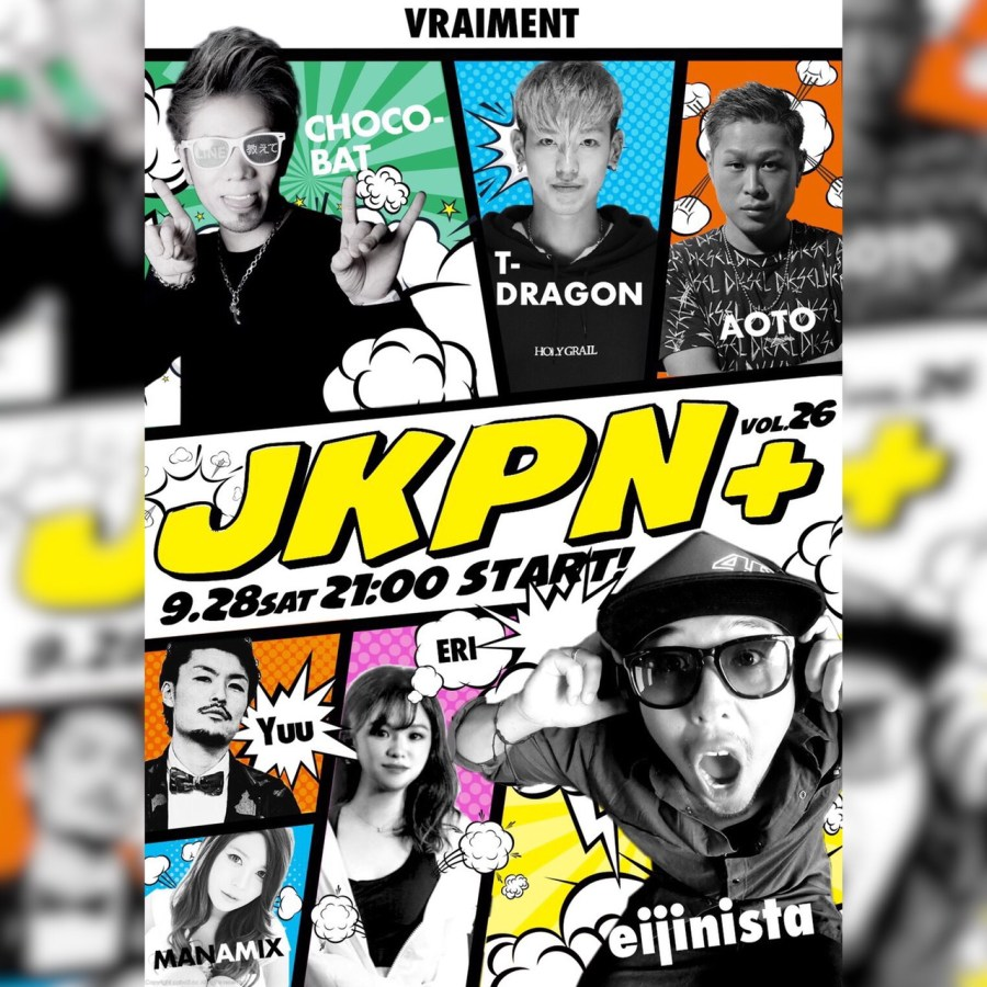 【9月28日】JKPN+ ~JAPAN KOREN PARTY NIGHT PLUS~