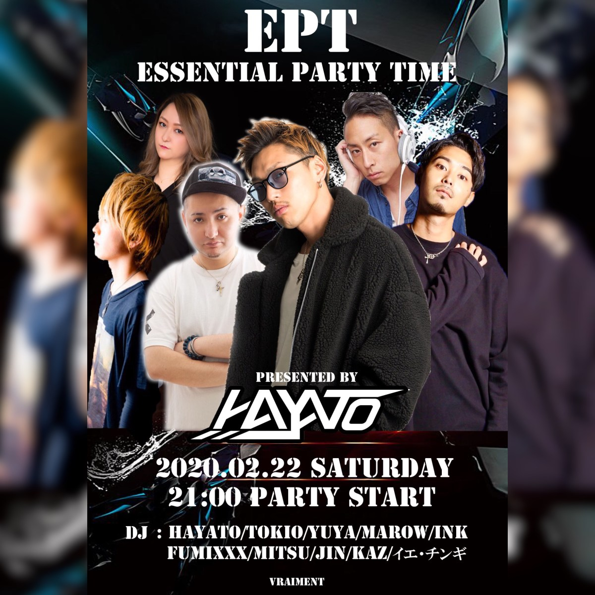 【2月22日】E.P.T 〜 ESSENTIAL PARTY TIME