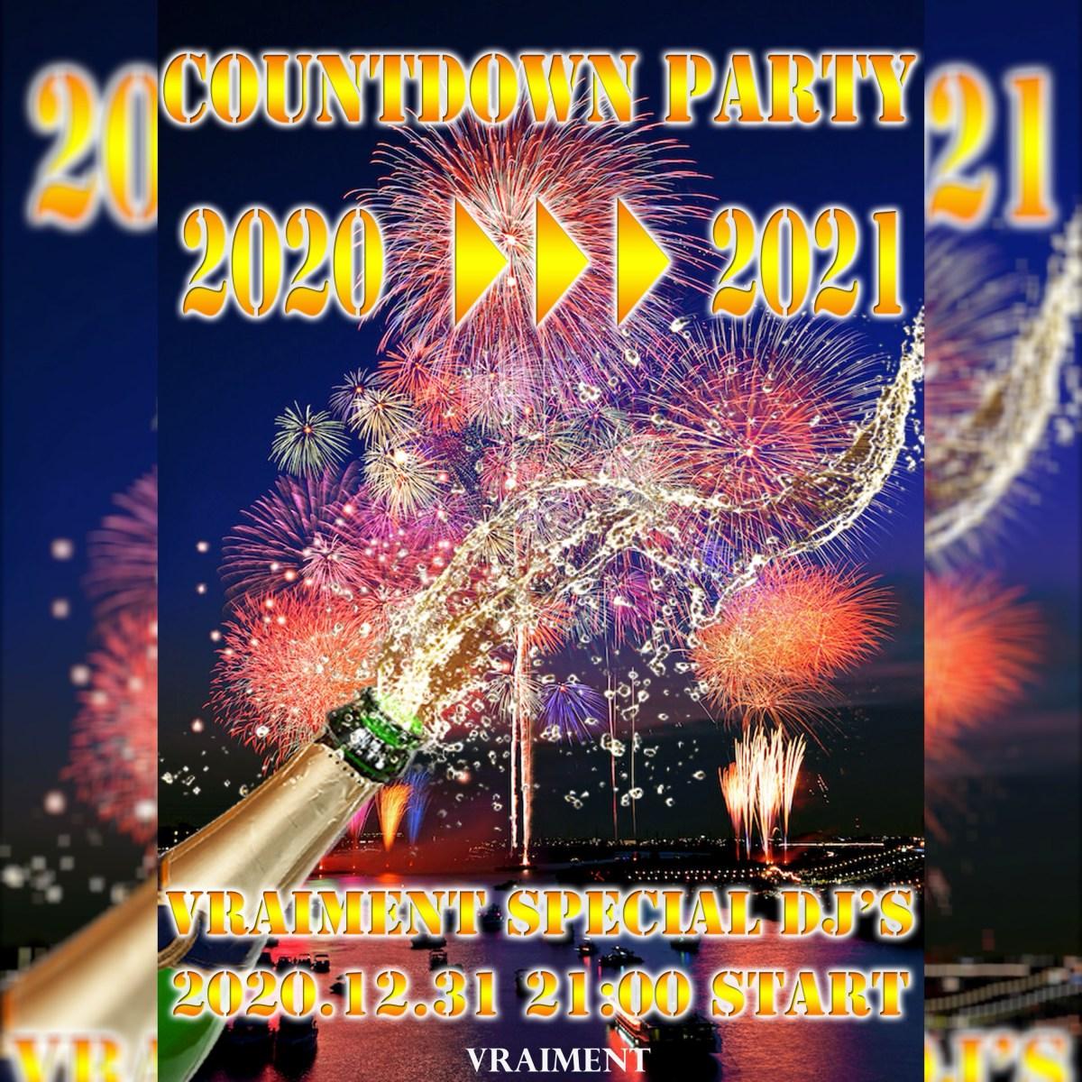 【12月31日】☆COUNT DOWN PARTY☆2020→2021