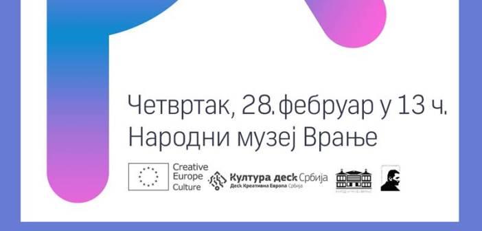 Инфо дан о програму Креативна Европа у Врању