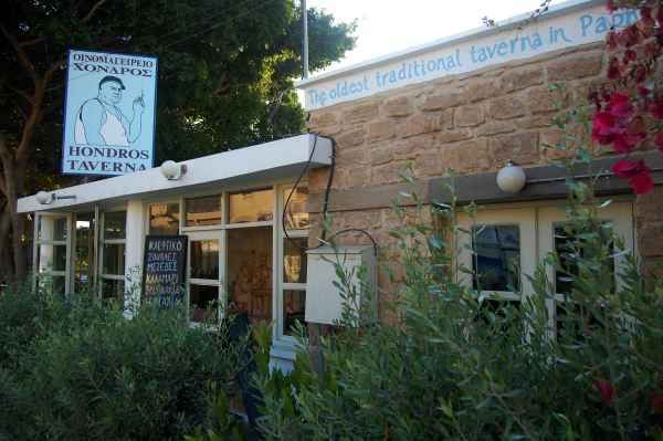 Paphos Hondros Tavern