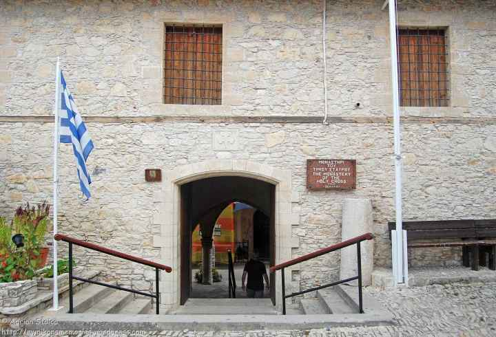 Omodos - Timios Stavros Monastery