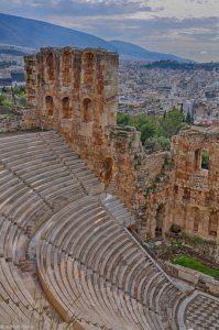 Odeonul lui Herodes