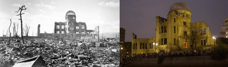 Hiroshima-nekad i sad