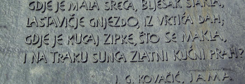 ŽRTVE,-FAŽIZAM-I-ANTIFAŠIZAM