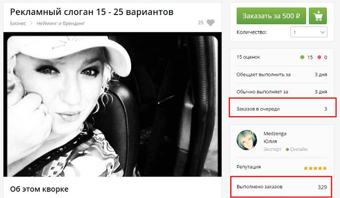500-at kereshet az interneten)