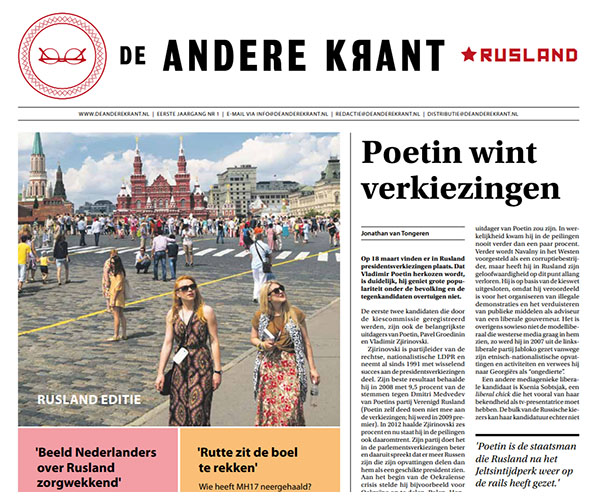 andere krant01