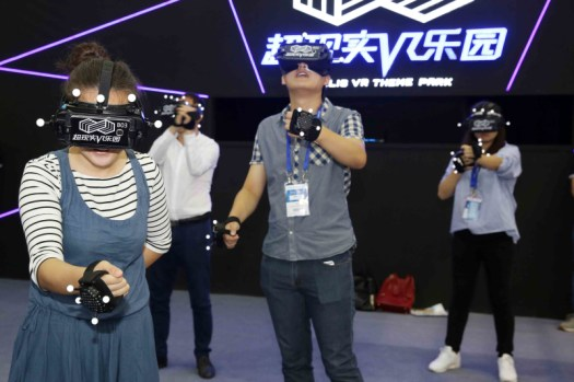 c6bgqll56sv40096 – VR-in-China