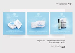 4 - Inspired You - Mix & Save Promotion