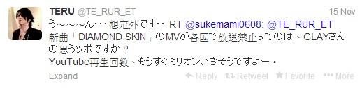 <Source:TERU官方Twitter @TE_RUE_ET>