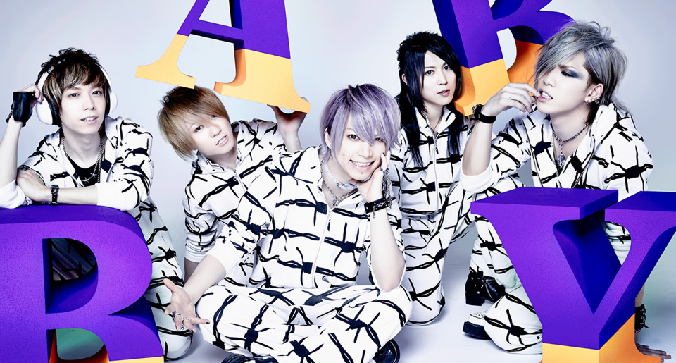 〈Source﹕SuG Official Website〉