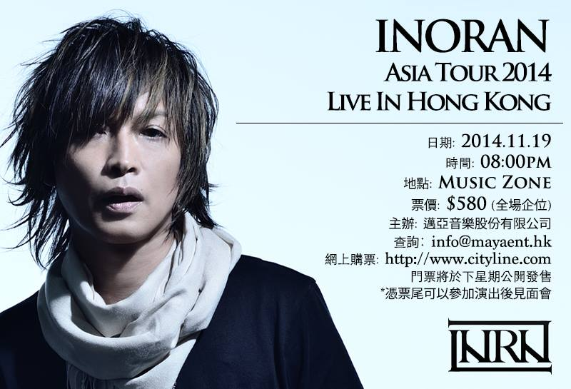 <Source:INORAN Official Facebook>