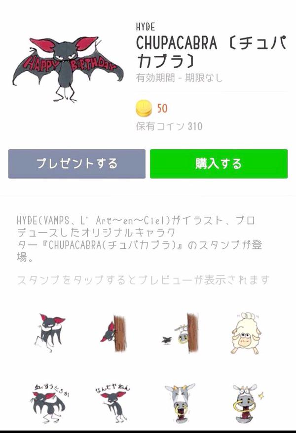 <Source:LINE貼紙商店>