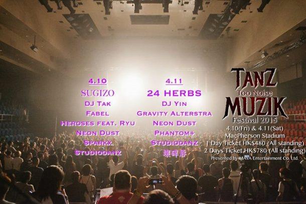 〈Source: TANZ TOO NOISE MUZIK FESTIVAL Official Facebook Page〉