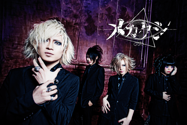 <Source:メカクシ Official Website>