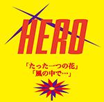 <Source:HERO Official Website>